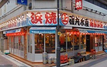 ร้านอาหารในญี่ปุ่น แนะนำร้านอาหารที่ประเทศญี่ปุ่นเอาใจคนชอบกินที่ไปเที่ยวญี่ปุ่น