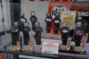 ของใช้ญี่ปุ่น