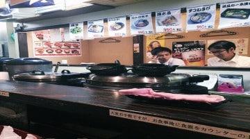 5 ร้านอาหารในชิบูยา