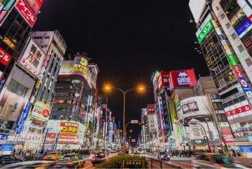 ย่านช้อปปิ้งโตเกียว