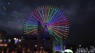 สวนสนุกในโอซาก้า